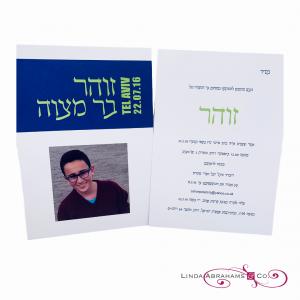 bespoke barmitzvah invitation
