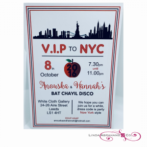 New York themed batmitzvah party invitation