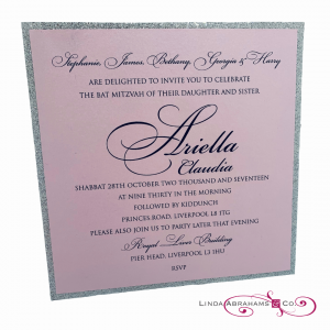 Pink pearlised batmitzvah invitation with silver glitter border