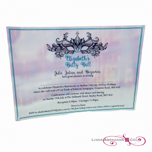 Masquerade ball themed batmitzvah invitation