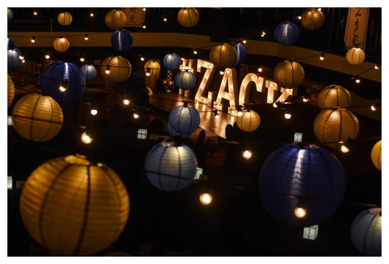 Japanese themed barmitzvah decor at The Engine Shed with light up letters